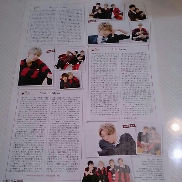 【ジャニーズJr】16'vol 20.TVfanCROSS.切抜.送料無料.
