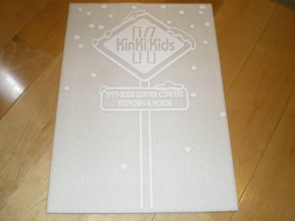 KinkiKids 1999-2000 WINTER//ツアーパンフレット/堂本光一/剛