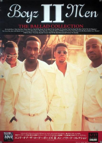 Boyz II Men ボーイズIIメン B2ポスター (1Q07007)