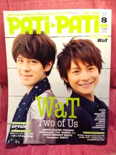 ◆Vol.308 PATi-PATi 2010『WaT』松下優也/YUI/VAMPS/SPYAIR