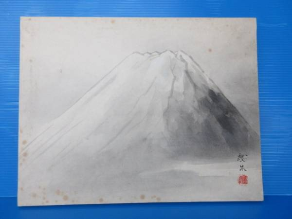 【水墨画】 ★ 富士山 ★ F6号_画像1