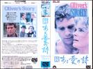 * rental VHS*.* exist love. poetry (1978)* America * title * Ryan * O'Neill / candy s* bargain / Ray * Milan do/ Ed * bin z