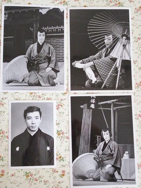 60/市川海老蔵(市川團十郞)生写真 ブロマイド 歌舞伎4枚セット