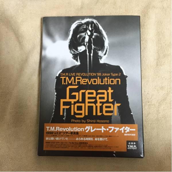 Great fighter T.M.Revolution T.M.R live revolution '98 joker