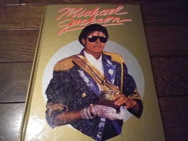 値下げ!マイケルジャクソン 1984年★日本未発売/レア本 ライブグッズの画像