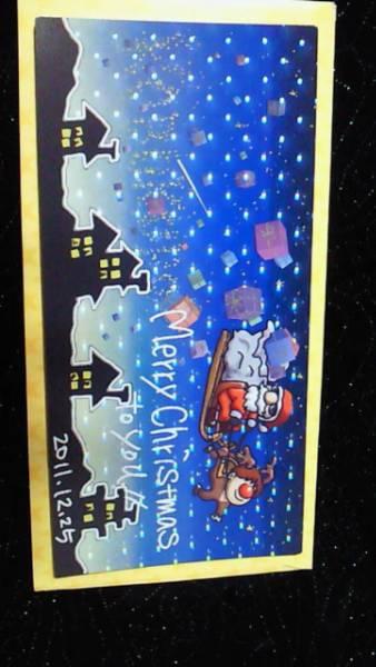 レア!非売品★2011年コブクロXmasカード★小渕健太郎イラスト