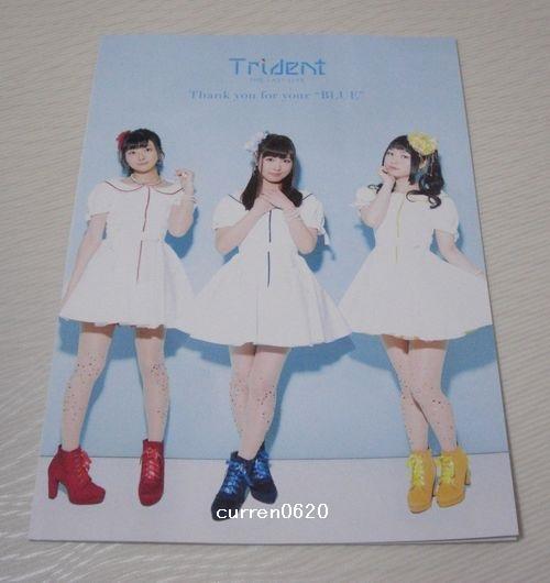 Trident THE LAST LIVE 幕張 パンフレット 蒼き鋼のアルペジオ