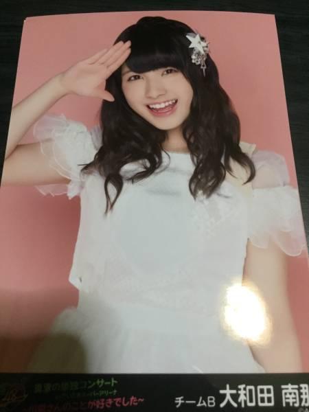 AKB48 真夏の単独コンサート 3枚コンプ チームB 大和田 南那_画像2