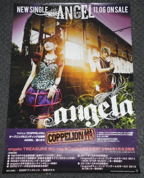 /м4 告知ポスター [ ANGEL/遠くまで ] angela