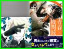 初版 特典 10 巻 青春×機関銃 NAOE Gファンタジー ミニ色紙