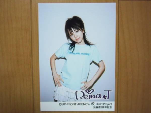 2004/7/17【田中れいな】ハロショ渋谷店3周年記念サイン入生写真