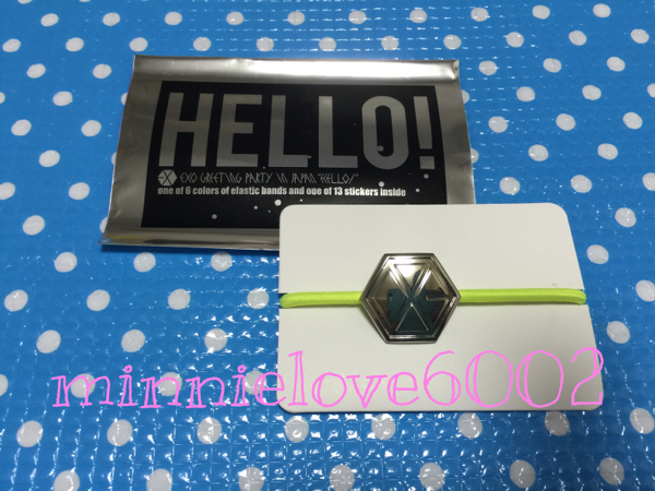 EXO ★ GRIPA ★ Greeting Party Hello ★ Official Goods ★ Hair Rubber ★ Yellow