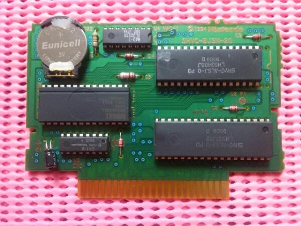 SFC 電池新品 レディ ストーカー 過去からの挑戦  @pon_0_画像2