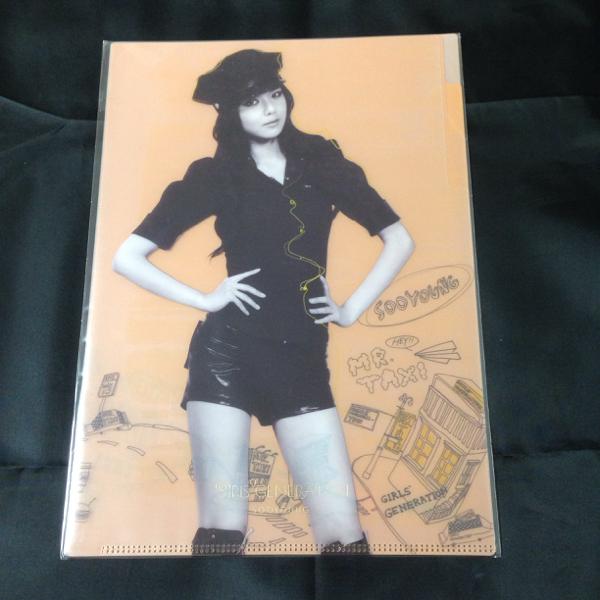 ◆公式◆Mr.Taxi クリアファイル スヨン 未開封 少女時代 テヨン ジェシカ ユナ ティファニー CD DVD Blu-ray サイン トレカ コンサートグッズの画像
