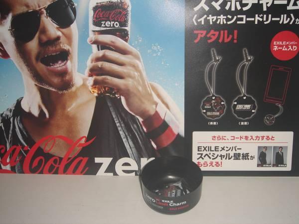 コカコーラEXILE Zero Limit Charm SHOKICHI (A
