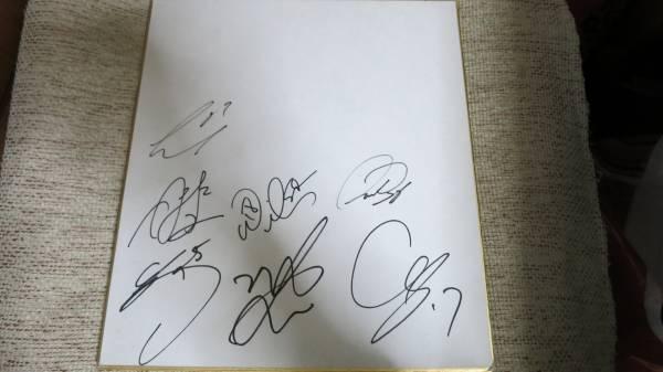 ベガルタ仙台7選手直筆サイン入り寄せ書き色紙