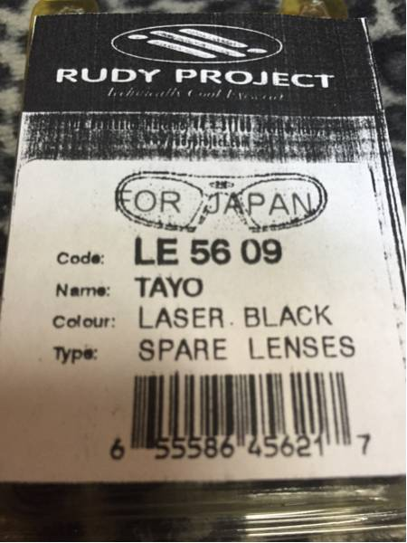 [ new goods exchange lens ]RUDY PROJECT[TAYO] for Laser black