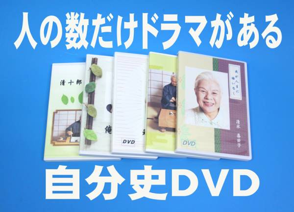 industry * own ..DVD. work doesn't do .* super-discount 9800 jpy * quick & polite * approximately 7 day . finished OK*e12