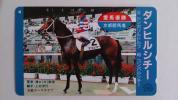 [新品]ダンヒルシチー&上村洋行騎手の優勝記念テレカ@友駿HC