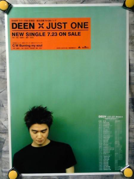 p3【ポスター/B-2】DEEN-池森秀一/'99-JUST ONE/告知用非売品