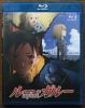 『ルー=ガルー』 Blu-ray 藤咲淳一 京極夏彦 ◆ 沖佳苗