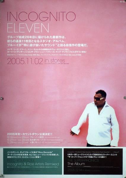 INCOGNITO インコグニート B2ポスター (1X07004)