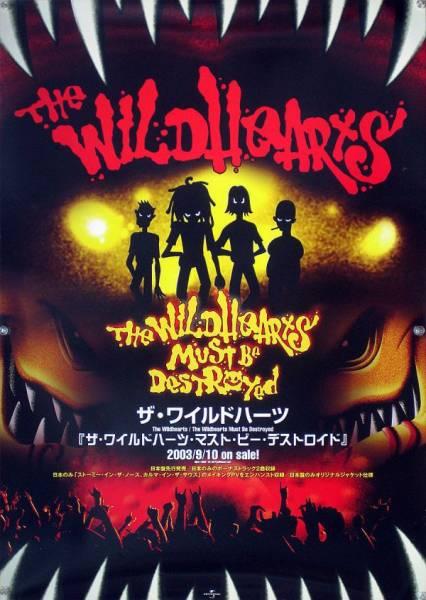 WILDHEARTS ワイルドハーツ B2ポスター (1J13005)