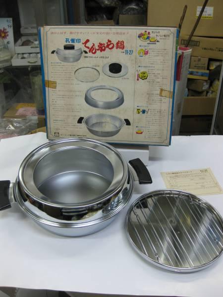 昭和に仕入れた硬質クロームメッキ仕上げのてんぷら鍋_画像2