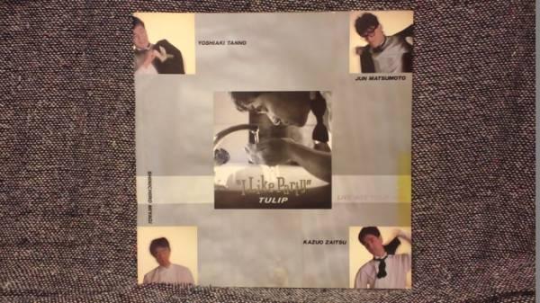 チューリップ(TULIP)1985年パンフ「I Like Party」