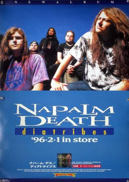 NAPALM DEATH ナパーム・デス B2ポスター (N18006)