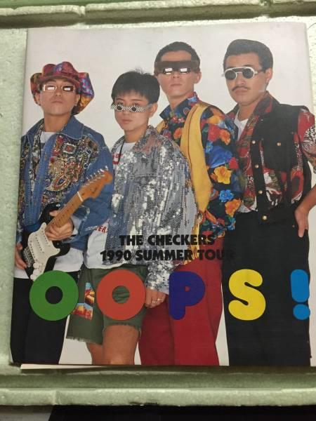 チェッカーズ写真集 1990 SUMMER TOUR 同梱包可能