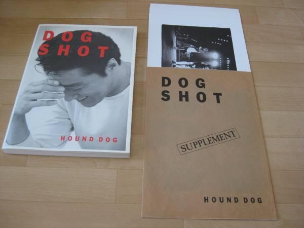 ハウンドドッグ(HOUND DOG)DOG SHOT/写真集/ミニポスター付き