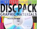 アドビ AfterEffects▼Photoshop Illustratorに!152万 素材集 ☆☆【送料無料】☆☆