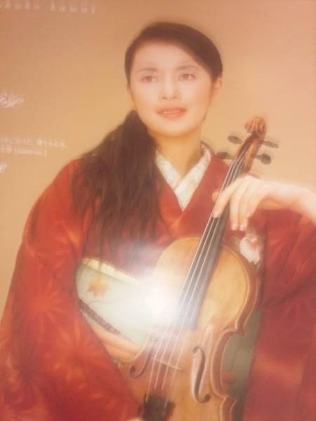 美品ポスター☆川井郁子☆ヴァイオリン