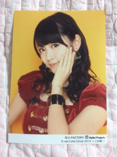 ℃-ute 鈴木愛理 2L生写真 Cutie Circuit 2013 ~この街~ 限定2