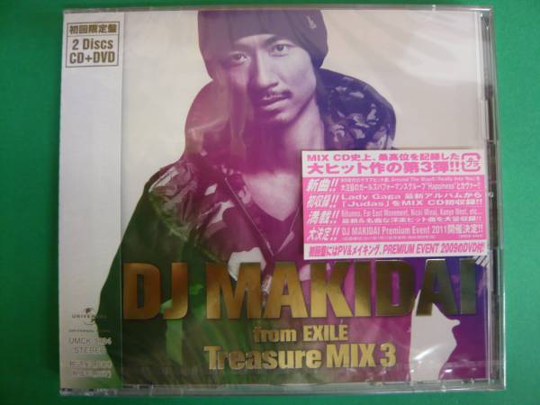 新品 DJ MAKIDAI from EXILE Treasure MIX3 初回限定盤CD+DVD_画像1