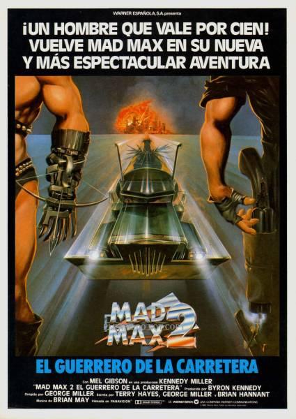 1981年 マッドマックス2 メル・ギブソン ロビーカード 3枚組