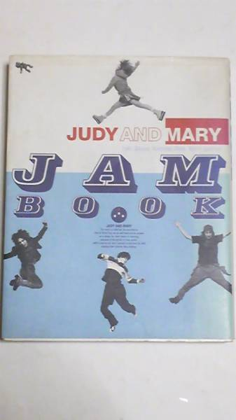 JUDY AND MARY JAM BOOK