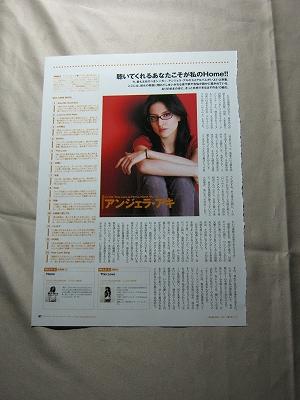 '06【1stアルバム アンジェラアキ / 頑張って練習 ユンナ 】♯