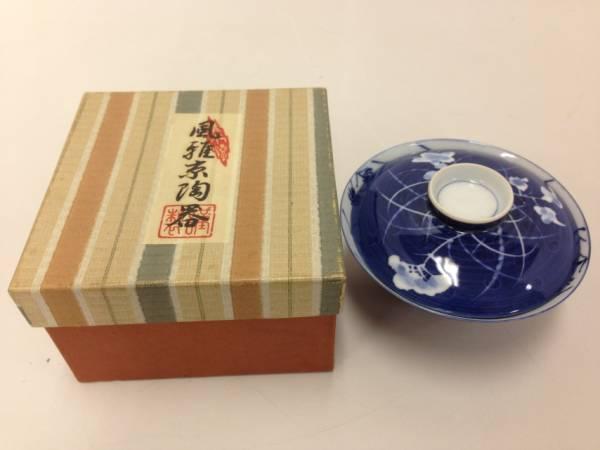【未使用品!】●清水焼●蓋つき茶碗 風雅京陶器