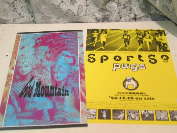 【チラシ】Pugs「Sports?」、God Mountainレーベルのカタログ