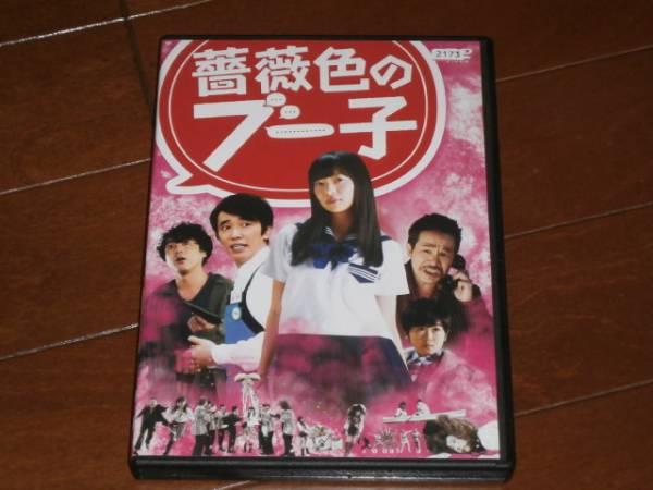 '薔薇色のブー子'指原莉乃(AKB48) ライブ・総選挙グッズの画像