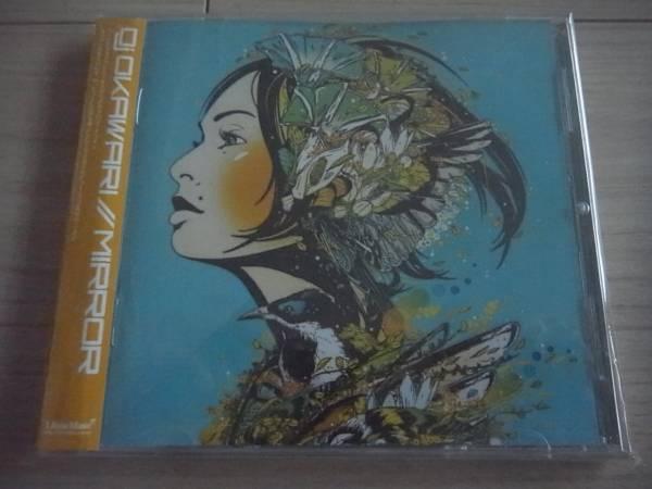 DJ OKAWARI 名盤CD「MIRROR」!Luv Letter!_画像1