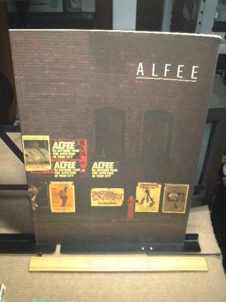 アルフィー ALFEE1985AUTUMN TOURパンフレット