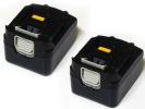 お得2個セット!マキタ互換バッテリー BL1430 14.4V 3.0Ah 急速充電器対応 インパクトドライバー アングルドリル ディスクグラインダ等