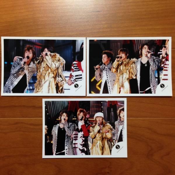 即決¥2000★嵐 公式写真 1194★大野智 松本潤 カウコン Jロゴ 3枚セット