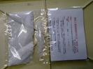 コンニャク芋の粉、680円、手作り蒟蒻 製作用 こんにゃく芋粉、レシピ付きセット、本来は業務用です。