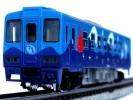 TOMIX 北三陸鉄道36形お座敷車両2.限定品あまちゃん・動力付き