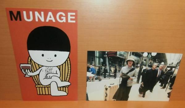 カジヒデキ ポストカード 2枚 加地秀基@渋谷系トラットリア