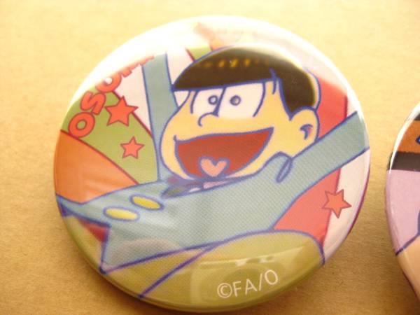 ★【おそ松2種セット】おそ松さん 缶クリップバッジ/2_画像2
